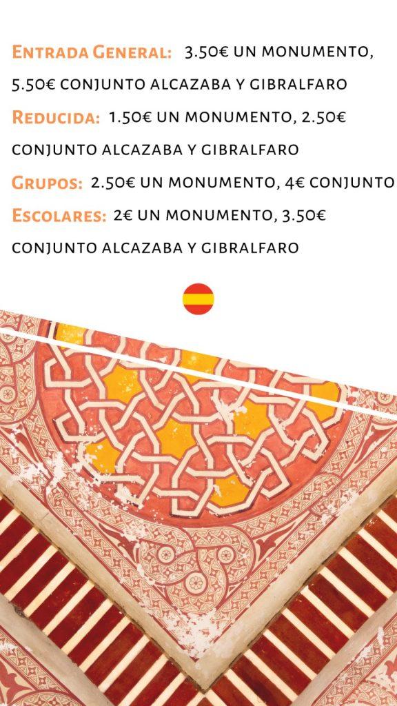 Precio tickets Alcazaba